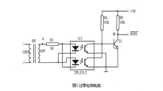 可控硅的几种应用电路